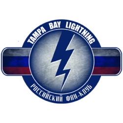 Российский Фан-Клуб Tampa Bay Lightning